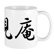 Damian____004d Mug