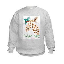 ARABIC MERRY CHRISTMAS Sweatshirt