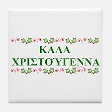 GREEK MERRY CHRISTMAS Tile Coaster