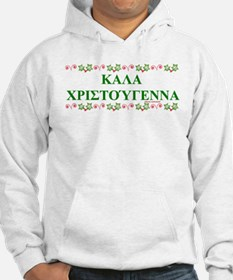 GREEK MERRY CHRISTMAS Hoodie