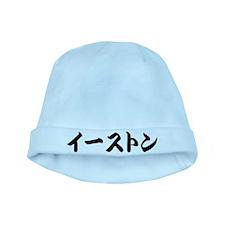 Easton____002e baby hat