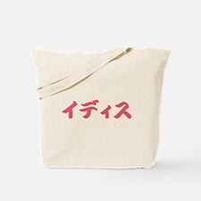 Edith____003e Tote Bag