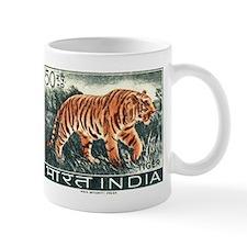 Vintage 1963 India Tiger Postage Stamp Mug