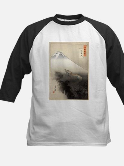 Dragon Rising To The Heavens - Gekko Ogata - 1897