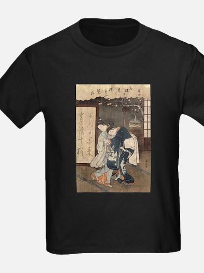 Poet Chosui - Harunobu Suzuki - 1764 - woodcut Kid