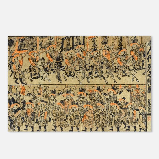 Procession of Chinese - Anon - 1711 - woodcut Post