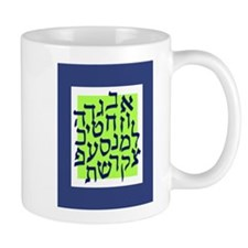 Blue and lime Green Alef Bet Poster Mug