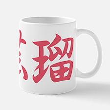 Gail____003g Mug