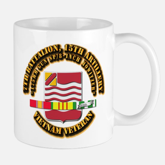 7th Battalion, 15th Artillery Mug