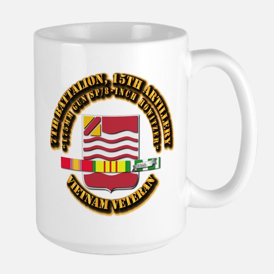 7th Battalion, 15th Artillery Large Mug