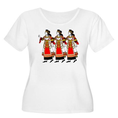 Dancers Kalamatiano Plus Size T-Shirt