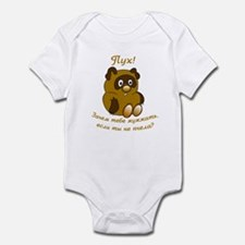 Russian Vini Pooh Infant Bodysuit