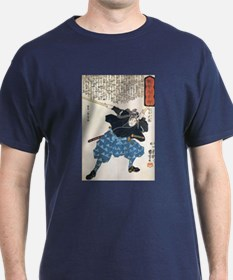 Miyamoto Musashi Two Swords Blue T-Shirt