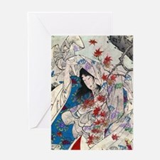 Maple Leaf Gathering - Yoshitoshi Taiso - 188- - w