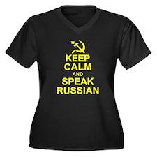 Keep Calm and Speak Russian Women's Plus Size V-Ne