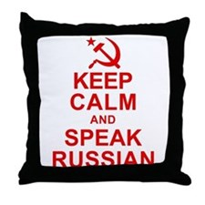 Keep Calm and Speak Russian Throw Pillow