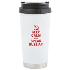Keep Calm and Speak Russian Travel Mug