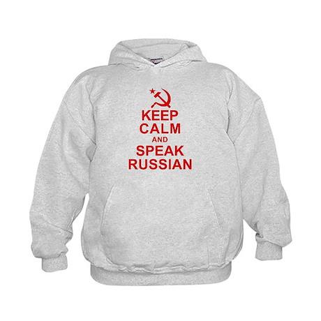 Keep Calm and Speak Russian Hoodie