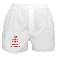Keep Calm and Speak Russian Boxer Shorts