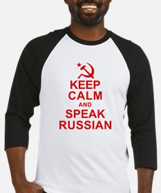 Keep Calm and Speak Russian Baseball Jersey