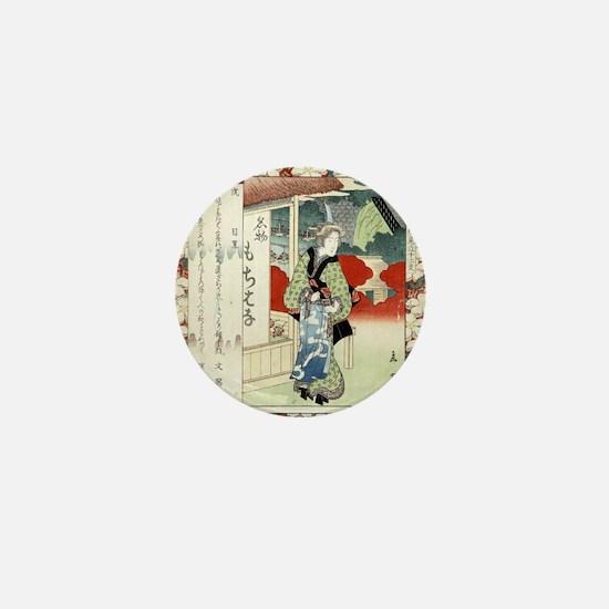 Year Of The Dog Meguro - Gogaku Yajima - 1818 - wo