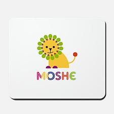 Moshe Loves Lions Mousepad