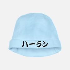 Harlan_____009h baby hat