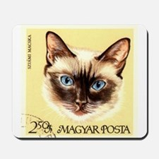 Vintage 1968 Hungary Siamese Cat Postage Stamp Mou