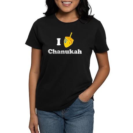 """""""I love Chanukah"""" Women's Dark T-Shirt"""
