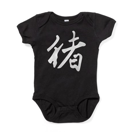 Pig In Chinese Baby Bodysuit