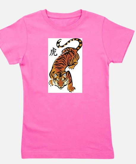 Chinese Tiger Girl's Tee