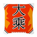 Mahayana In Chinese Woven Throw Pillow