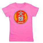 Mahayana In Chinese Girl's Tee