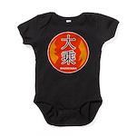 Mahayana In Chinese Baby Bodysuit