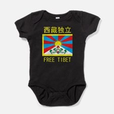 Free Tibet In Chinese Baby Bodysuit