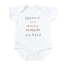 Learn Arabic Infant Bodysuit