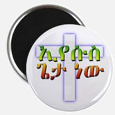 EYESUS GETA NEW Magnet