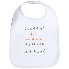 Learn Arabic Bib