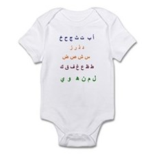 Learn Arabic Infant Bodysuit