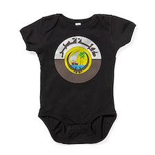 Qatar Coat Of Arms Baby Bodysuit