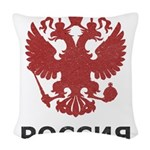 Vintage Russia Woven Throw Pillow