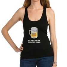 Taiwanese Drinking Team Racerback Tank Top