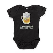 Taiwanese Drinking Team Baby Bodysuit
