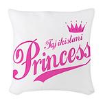 Tajikistani Princess Woven Throw Pillow