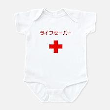 Lifesaver in Japanese Infant Bodysuit