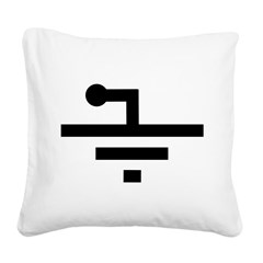 grounded.png Square Canvas Pillow