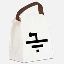 grounded.png Canvas Lunch Bag