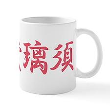 Iris______011i Mug