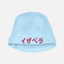 Isabella_______014i baby hat