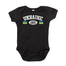 Ukraine 1991 Baby Bodysuit